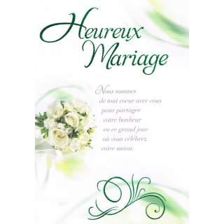 Carte heureux mariage m ga f te - Mot de felicitation mariage ...